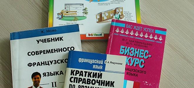 Изучение английского языка с нуля самостоятельно и бесплатно
